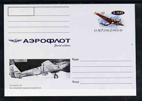 Ingushetia Republic 1999 Aeroflot Soviet Airlines postal stationery card No.14 from a series of 16 showing Aht-25, unused and pristine
