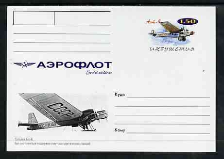 Ingushetia Republic 1999 Aeroflot Soviet Airlines postal stationery card No.16 from a series of 16 showing Aht-6, unused and pristine