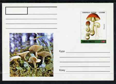 North Ossetia Republic 1999 Fungi #1 postal stationery card unused and pristine