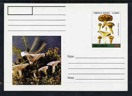 North Ossetia Republic 1999 Fungi #3 postal stationery card unused and pristine