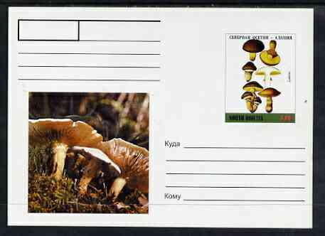 North Ossetia Republic 1999 Fungi #4 postal stationery card unused and pristine