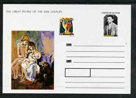 North Ossetia Republic 1999 Great People of the 20th Century #2 postal stationery card unused and pristine showing Picasso (different portrait)