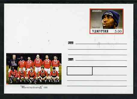 Udmurtia Republic 1998 Manchester United & Andy Cole postal stationery card unused and pristine