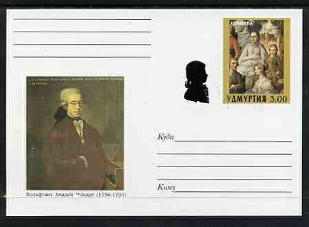 Udmurtia Republic 1999 Clasical Composers #1 postal stationery card unused and pristine showing Mozart