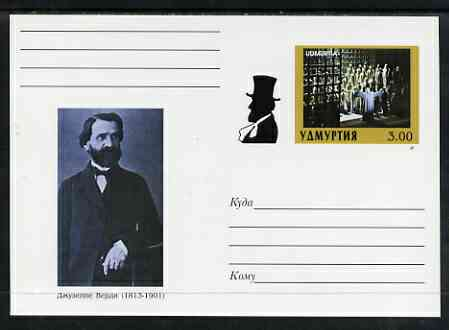 Udmurtia Republic 1999 Clasical Composers #2 postal stationery card unused and pristine showing Giuseppe Verdi