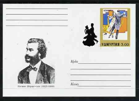 Udmurtia Republic 1999 Clasical Composers #3 postal stationery card unused and pristine showing Johannes Strauss