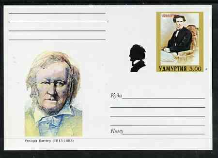 Udmurtia Republic 1999 Clasical Composers #4 postal stationery card unused and pristine showing Richard Wagner