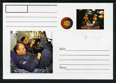 Altaj Republic 1999 Apollo-Soyuz #1 postal stationery card unused and pristine