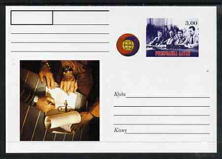 Altaj Republic 1999 Apollo-Soyuz #2 postal stationery card unused and pristine