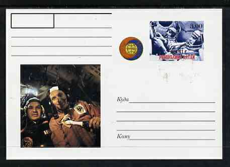 Altaj Republic 1999 Apollo-Soyuz #3 postal stationery card unused and pristine