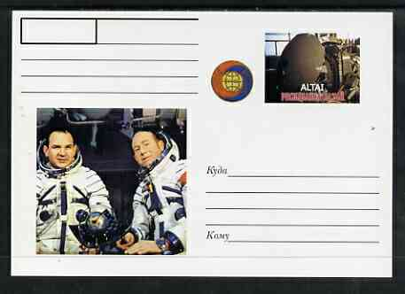 Altaj Republic 1999 Apollo-Soyuz #4 postal stationery card unused and pristine