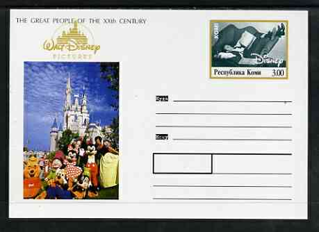 Komi Republic 1999 Great People of the 20th Century #2 postal stationery card unused and pristine showing Walt Disney