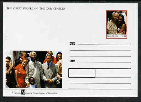 Sakha (Yakutia) Republic 1999 Great People of the 20th Century #1 postal stationery card unused and pristine showing Nelson Mandela (with Prince Charles)