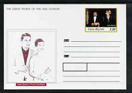 Sakha (Yakutia) Republic 1999 Great People of the 20th Century #4 postal stationery card unused and pristine showing  Alain Delon & Romny Schneider