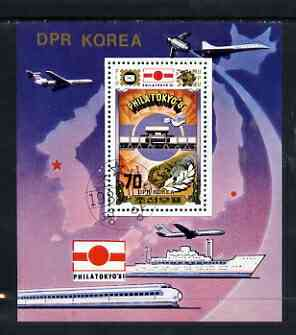 North Korea 1981 Philatokyo '81 Stamp Exhibition (Medals, Pigeon & Transport) perf m/sheet cto used SG MS N2130
