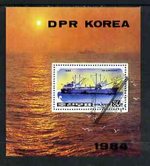 North Korea 1984 Container Ships perf m/sheet cto used SG MS N2441