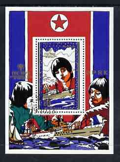 North Korea 1979 International Year Of The Child perf m/sheet (Boy with Model Ship) cto used SG MS N1915c