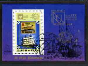North Korea 1984 UPU Stamp Exhibition (Ships & Stamp on Stamp) perf m/sheet cto used SG MS N2406