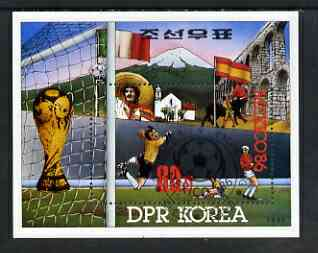 North Korea 1985 Footbal World Cup Championship (Mexico) perf m/sheet cto used SG MS N2560