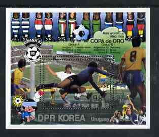 North Korea 1981 Footbal Gold Cup Championship (Uruguay) perf m/sheet cto used SG MS N2072