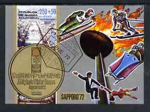 Equatorial Guinea 1972 Sapporo Winter Olympic Games imperf m/sheet cto used