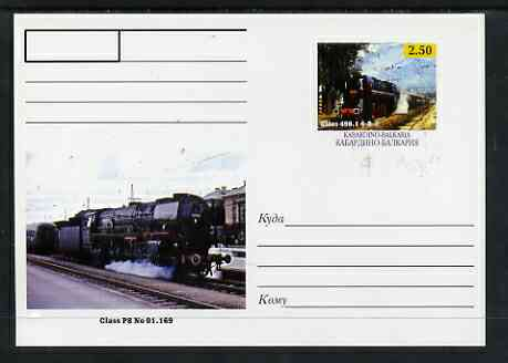 Kabardino-Balkaria Republic 1999 Steam Locomotives of the World #01 postal stationery card unused and pristine showing Class 498.1 4-8-2 and Class P8 No.01.169