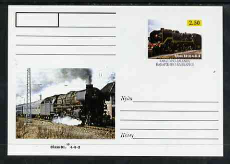 Kabardino-Balkaria Republic 1999 Steam Locomotives of the World #02 postal stationery card unused and pristine showing Class 231G 4-6-2 and Class 01.10 4-6-2