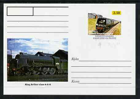 Kabardino-Balkaria Republic 1999 Steam Locomotives of the World #03 postal stationery card unused and pristine showing No 35011 General Steam Navigation and King Arthur Class 4-6-0