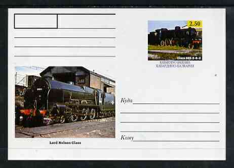 Kabardino-Balkaria Republic 1999 Steam Locomotives of the World #06 postal stationery card unused and pristine showing Class 685 2-6-2 and Lord Nelson Class