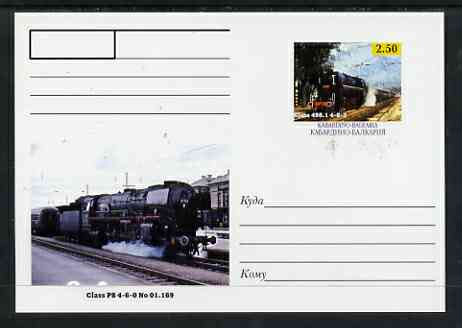 Kabardino-Balkaria Republic 1999 Steam Locomotives of the World #07 postal stationery card unused and pristine showing Class 498.1 4-8-2 and Class P8 4-6-0 No 01.169