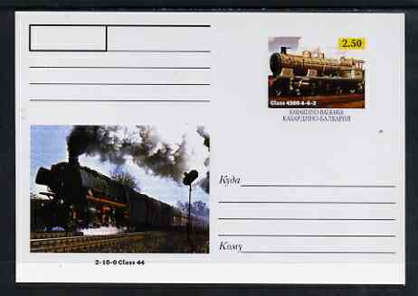 Kabardino-Balkaria Republic 1999 Steam Locomotives of the World #08 postal stationery card unused and pristine showing Class 4500 4-6-2 and 2-10-0 Class 44