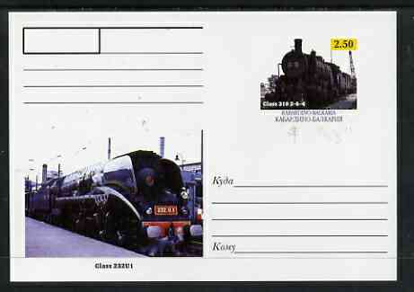 Kabardino-Balkaria Republic 1999 Steam Locomotives of the World #09 postal stationery card unused and pristine showing Class 310 2-6-4 and Class 232U1
