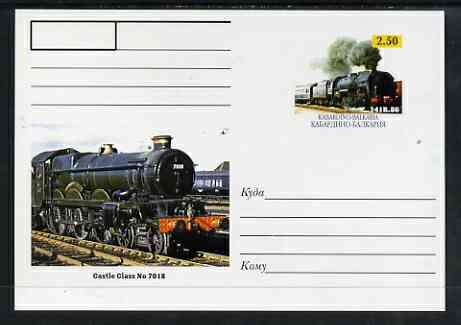 Kabardino-Balkaria Republic 1999 Steam Locomotives of the World #10 postal stationery card unused and pristine showing 141R.86 and Castle Class No 7018
