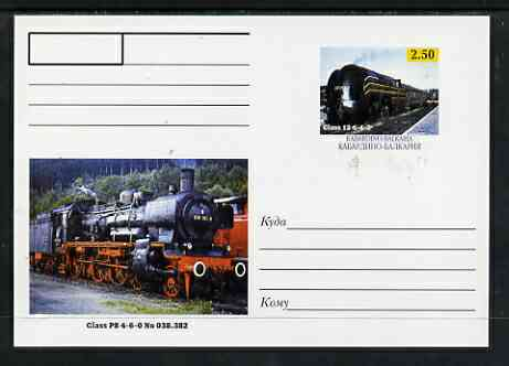 Kabardino-Balkaria Republic 1999 Steam Locomotives of the World #11 postal stationery card unused and pristine showing Class 12 4-4-2 and Class P8 4-6-0 No 038.382