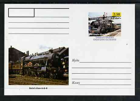 Kabardino-Balkaria Republic 1999 Steam Locomotives of the World #12 postal stationery card unused and pristine showing The Single Class 241C and Saint Class 4-6-0