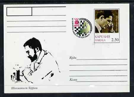 Karjala Republic 1999 XV European Chess Club Finals #01 postal stationery card unused and pristine