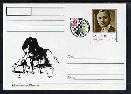 Karjala Republic 1999 XV European Chess Club Finals #02 postal stationery card unused and pristine