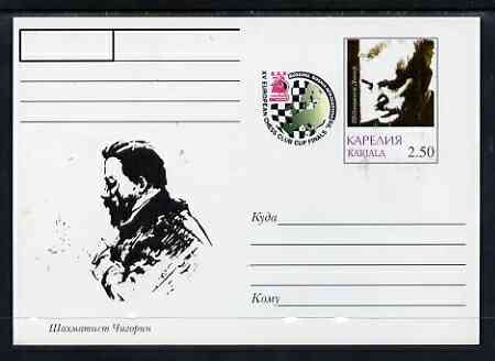 Karjala Republic 1999 XV European Chess Club Finals #05 postal stationery card unused and pristine