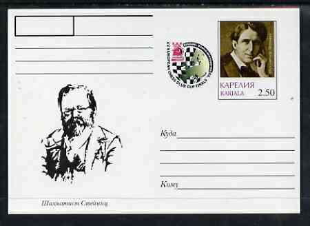 Karjala Republic 1999 XV European Chess Club Finals #06 postal stationery card unused and pristine