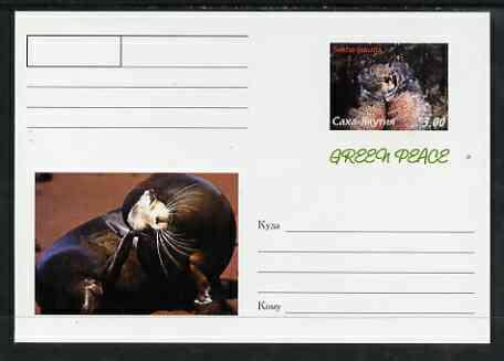 Sakha (Yakutia) Republic 1999 Greenpeace - Seals #05 postal stationery card unused and pristine
