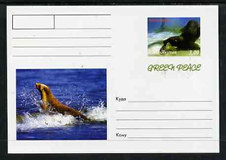 Sakha (Yakutia) Republic 1999 Greenpeace - Seals #06 postal stationery card unused and pristine