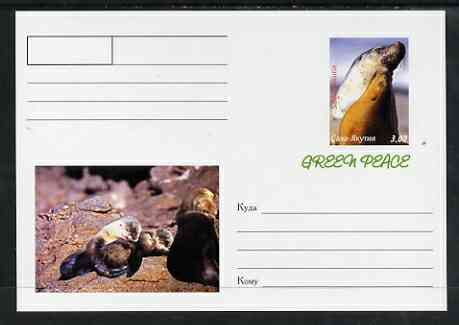 Sakha (Yakutia) Republic 1999 Greenpeace - Seals #07 postal stationery card unused and pristine, stamps on marine life, stamps on seals, stamps on mammals