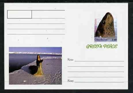 Sakha (Yakutia) Republic 1999 Greenpeace - Seals #08 postal stationery card unused and pristine