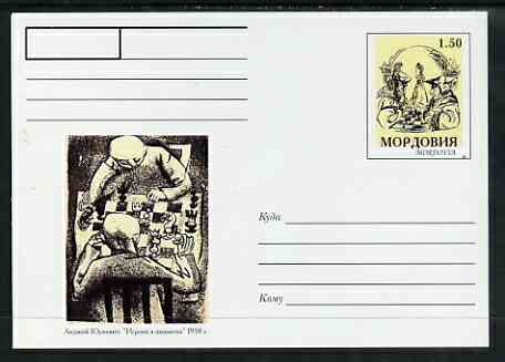 Mordovia Republic 1999 Chess #02 postal stationery card unused and pristine