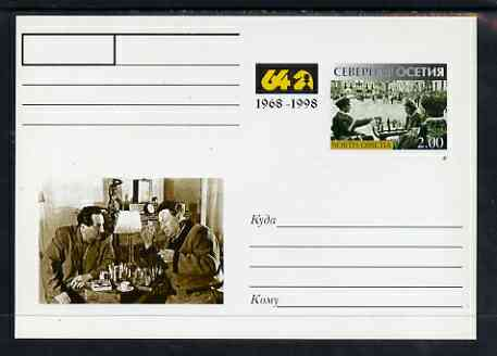 South Ossetia Republic 1999 Chess #08 postal stationery card unused and pristine