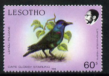 Lesotho 1988 Birds 60s Cape Starling minor colour shift of black & yellow resulting in double beak and general blur unmounted mint (as SG 801)*