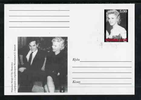 Altaj Republic 1999 Marilyn Monroe #01 postal stationery card unused and pristine