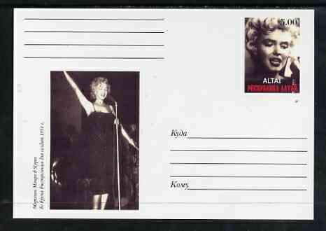 Altaj Republic 1999 Marilyn Monroe #02 postal stationery card unused and pristine