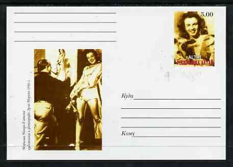 Altaj Republic 1999 Marilyn Monroe #03 postal stationery card unused and pristine