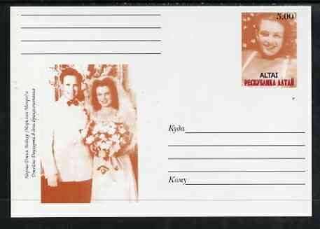 Altaj Republic 1999 Marilyn Monroe #04 postal stationery card unused and pristine
